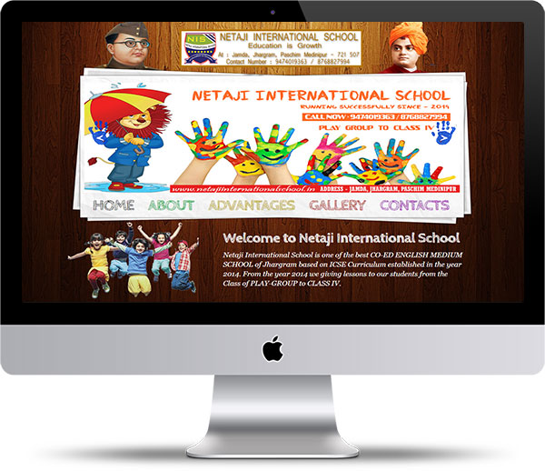 netaji-international-school